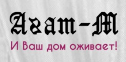 Агат М