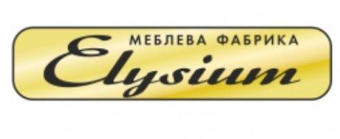 Элизиум