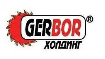 GERBOR holding