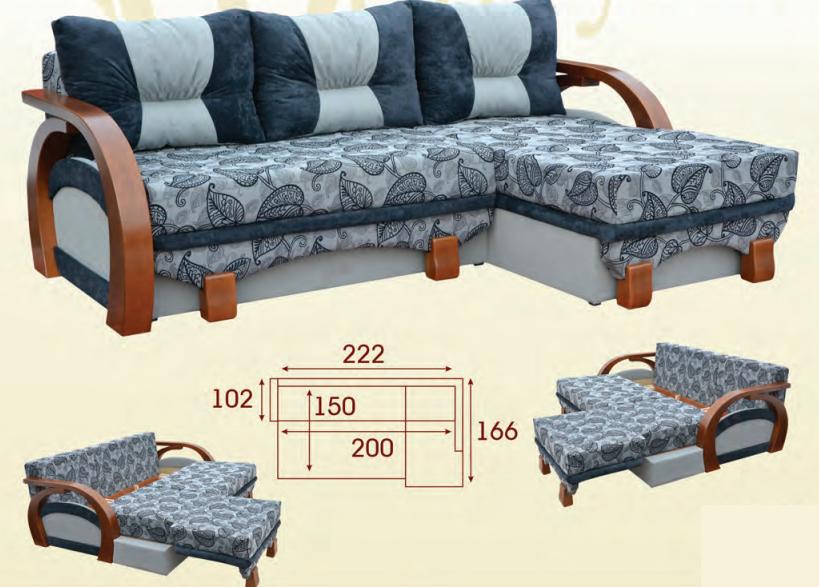 Кутовий диван Ягуар 2 0