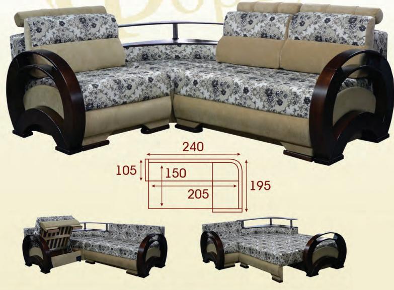 Угловой диван Техас 3 0