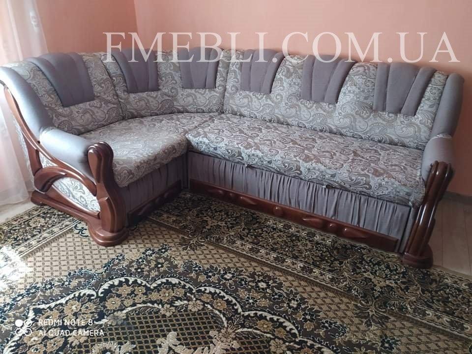 Угловой диван Шик 4