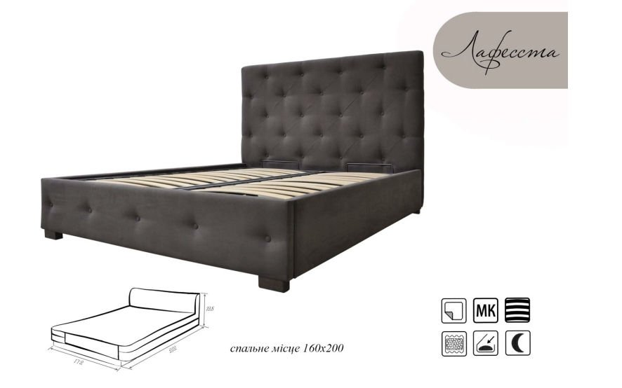 Кровать Лафесста 0