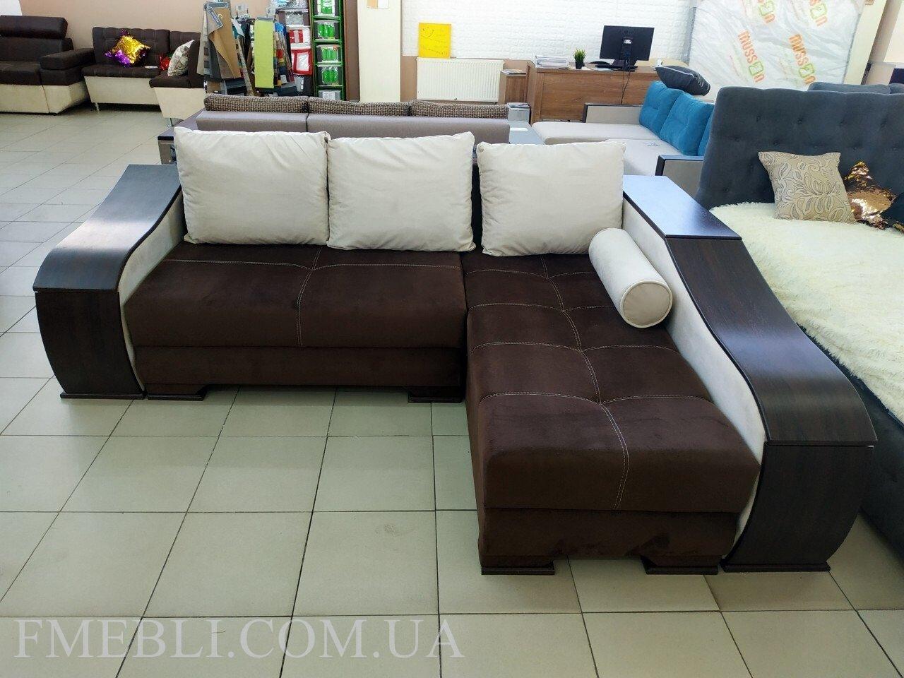 Кутовий диван Лана 4