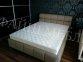 Ліжко Bolonia / Signal 1