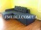 Кутовий диван Фієста 1