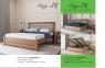 Ліжко ЛОРД М50 з механізмом ЛЕВ 10